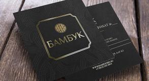 Подарочный сертификат в СПА для женщин и мужчин